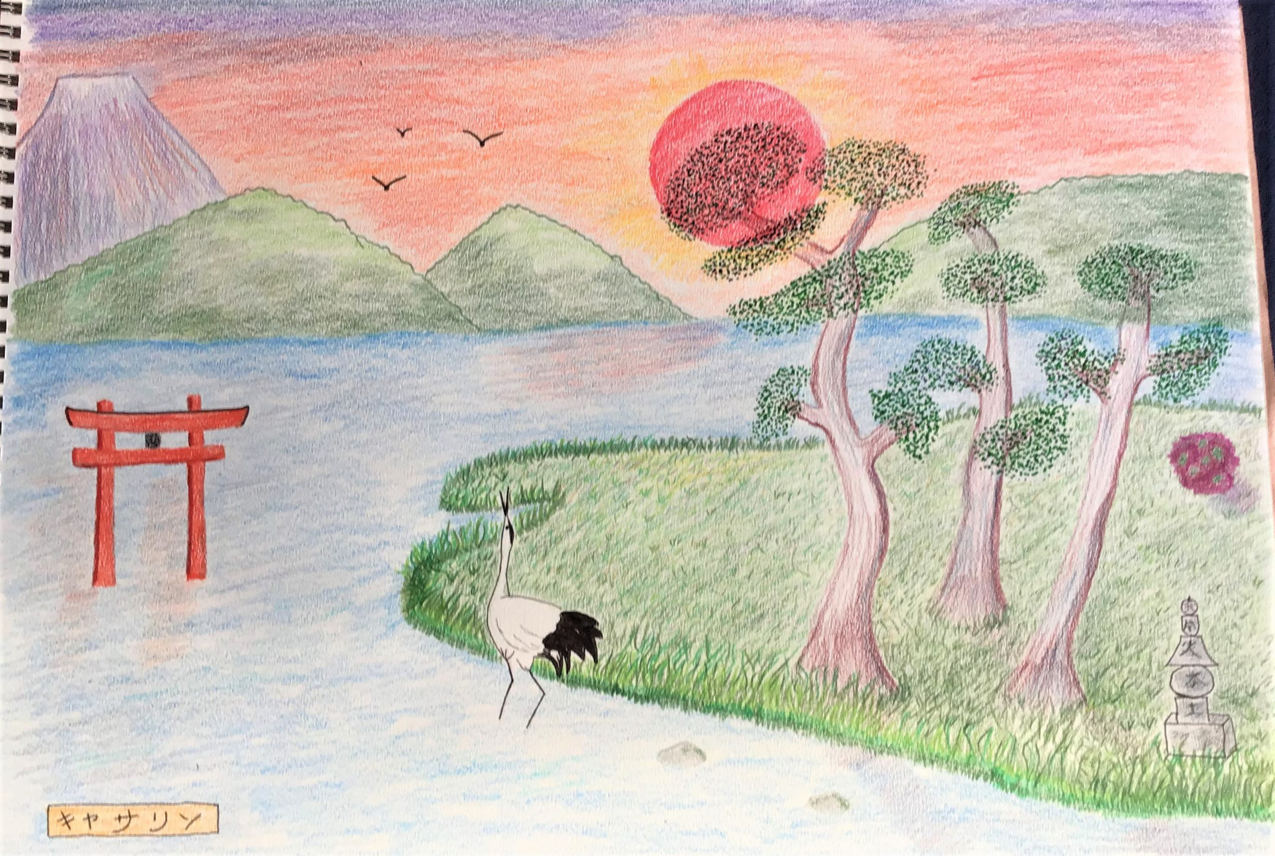 Catherine's 'Japanese landscape' created at online art course with artist Raya Brown